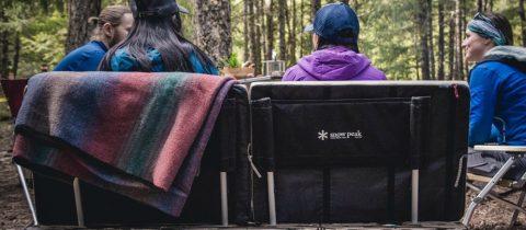 Snow-Peak-Camp-Couch-2