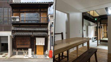 In dit historische japans gasthuis wil je overnachten manners