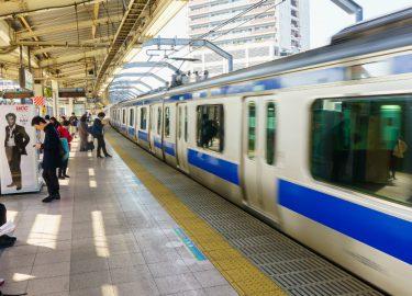 Trein Japans NS Japan