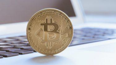 Een goede bitcoin trader