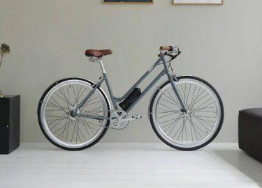 Licht stijlvol en verrassend betaalbaar de am1 for Minimalistische fiets