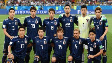 WK Japan wereldkampioenschap Voetbal