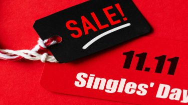 Singles Day Media Markt