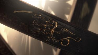 game of Thrones intro 3fm