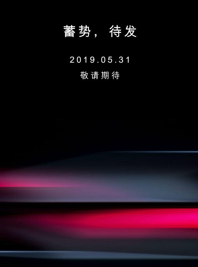 tesla, aankondiging, china, elon musk, weibo