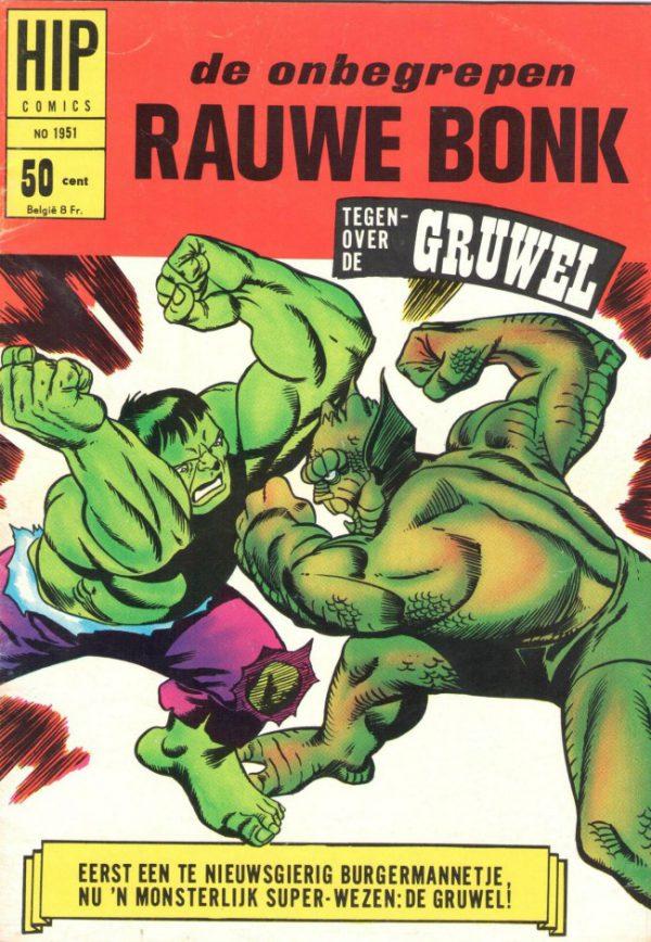 avengers-wrekers-hip-comics-nederlandse-superhelden-rauwe-bonk-hulk-1