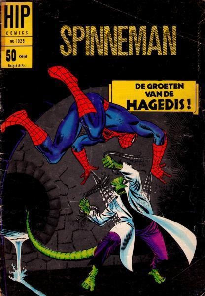 avengers-wrekers-hip-comics-nederlandse-superhelden-spider-man-spinneman-1
