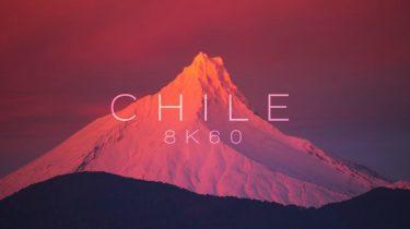 chili, patagonie, travel, atacama, reis (1)