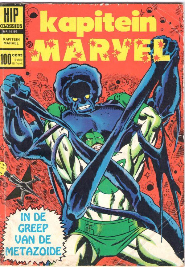 marvel, nederlandse superhelden, durfal-daredevil-avengers-wrekers-hip-comics-nederlandse-superhelden