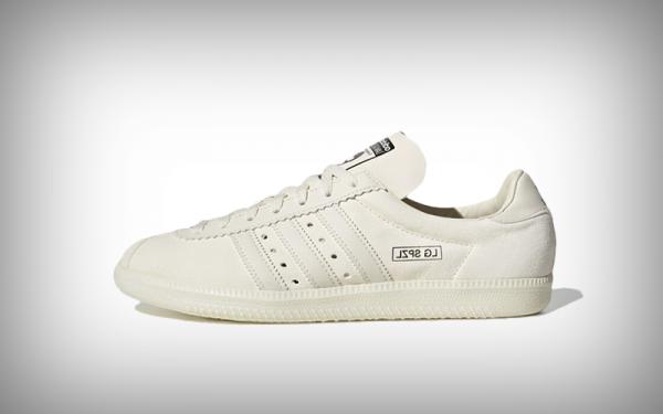 sneaker adidas liam