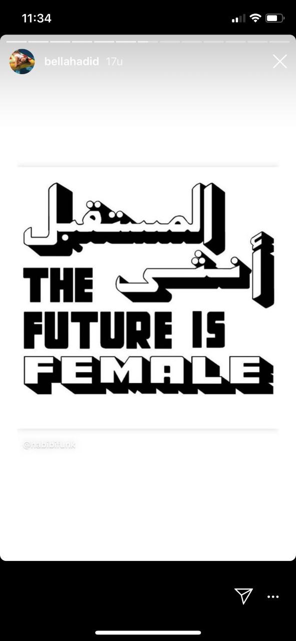 internationale vrouwendag, 2020, bella hadid, celebs, modellen, instagram