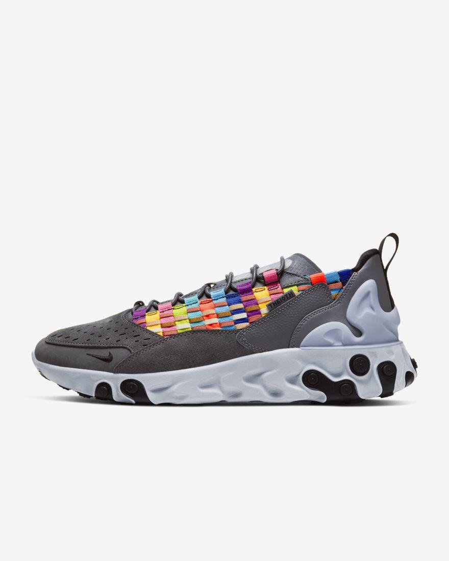 Nike React Sertu, sneakers, korting, midsummer sale