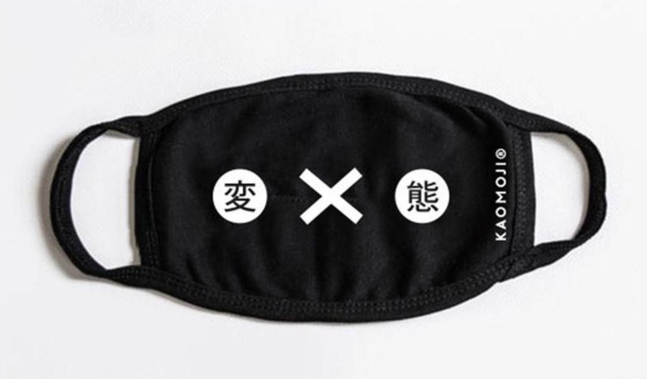 kamomoji, mondkapje, gezichtsmasker